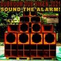 Dubroom Dub Siren 2021: Sound The Alarm! (Free Download)